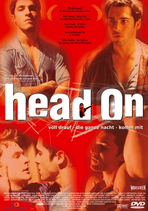 Head On - German DVD cover (thumbnail)