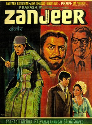 Zanjeer - Indian Movie Poster (thumbnail)