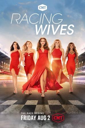 """""""Racing Wives"""" - Movie Poster (thumbnail)"""