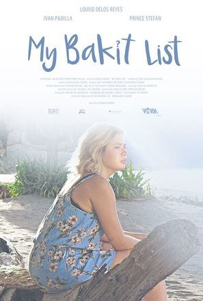 My Bakit List - Philippine Movie Poster (thumbnail)