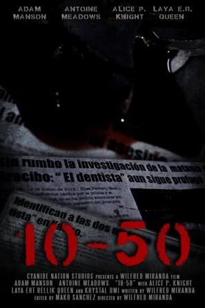10-50 - Puerto Rican Movie Poster (thumbnail)