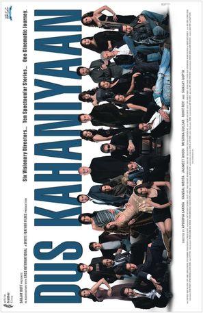 Dus Kahaniyaan - Indian poster (thumbnail)