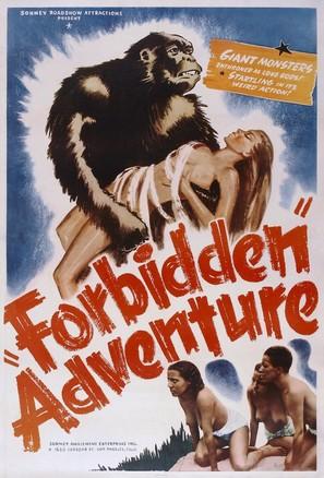 Angkor - Movie Poster (thumbnail)