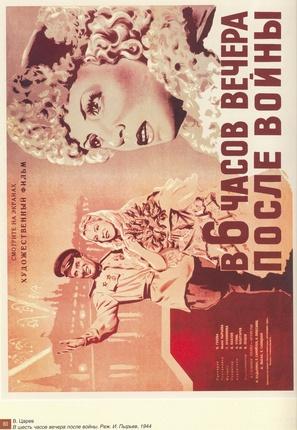 V shest chasov vechera posle voyny - Russian Movie Poster (thumbnail)