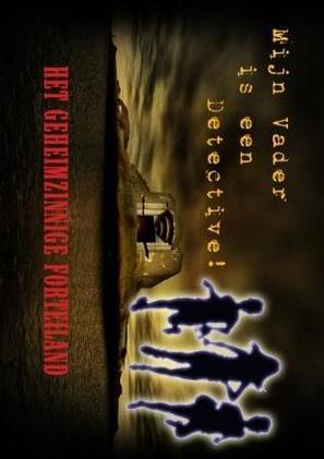 Mijn vader is een detective - Dutch Movie Poster (thumbnail)