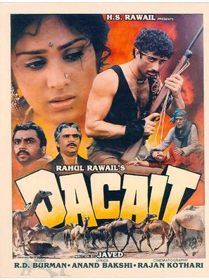 Dacait - Indian Movie Poster (thumbnail)