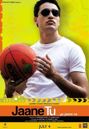 Jaane Tu Ya Jaane Na - Indian poster (thumbnail)