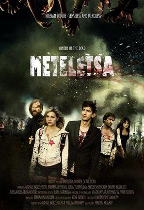 Winter of the Dead: Meteletsa - Movie Poster (thumbnail)