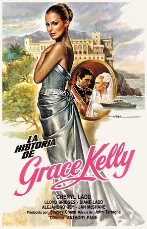 Grace Kelly - Spanish Movie Poster (thumbnail)