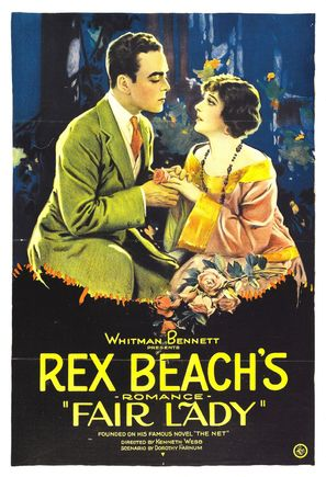 Fair Lady - Movie Poster (thumbnail)