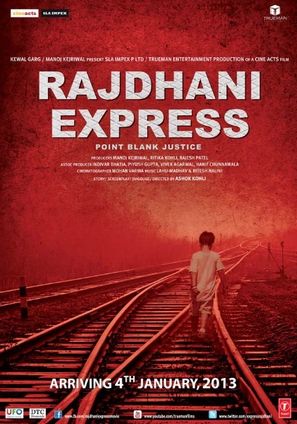 Rajdhani Express - Indian Movie Poster (thumbnail)