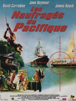 The New Swiss Family Robinson - French Movie Poster (thumbnail)