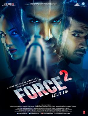 Force 2