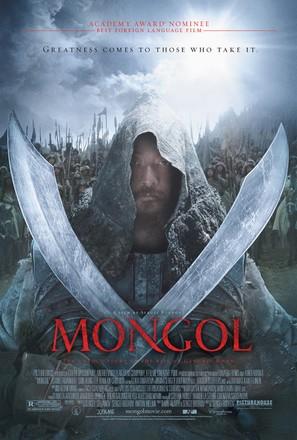 Mongol - Movie Poster (thumbnail)