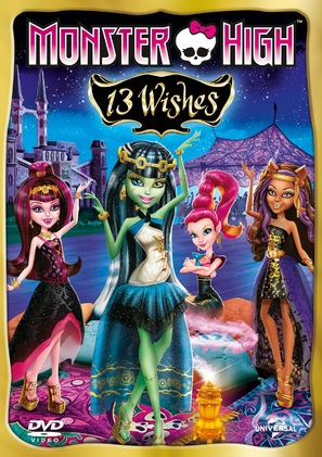 Monster High: 13 Wishes - DVD cover (thumbnail)
