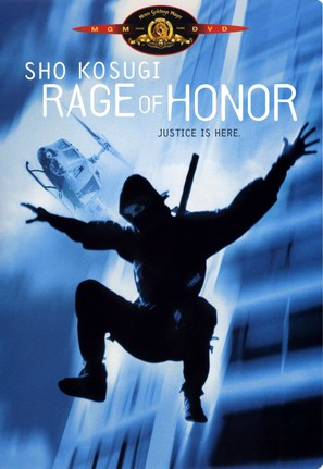 Rage of Honor - Movie Cover (thumbnail)