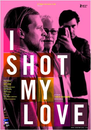 I Shot My Love - Israeli Movie Poster (thumbnail)