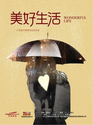 """Wonderful Life"""