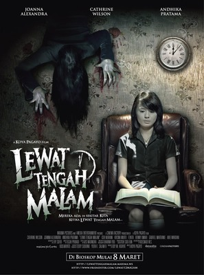 Lewat tengah malam - Indonesian Movie Poster (thumbnail)
