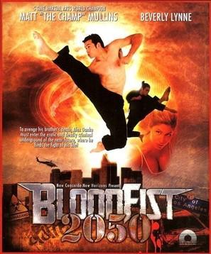 Bloodfist 2050