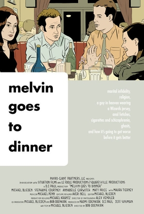 Melvin Goes to Dinner - poster (thumbnail)