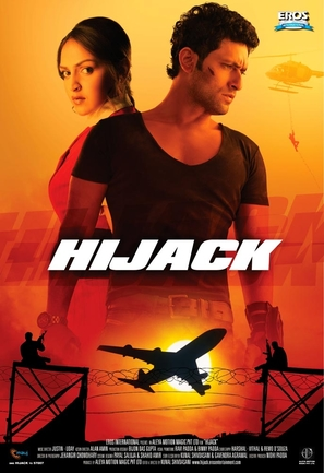 Hijack - Indian Movie Poster (thumbnail)