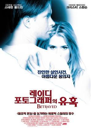 Bound by Lies - South Korean poster (thumbnail)