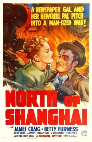 North of Shanghai - Movie Poster (thumbnail)