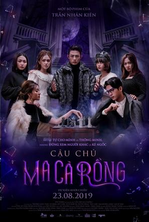 Cau Chu Ma Ca Rong - Vietnamese Movie Poster (thumbnail)