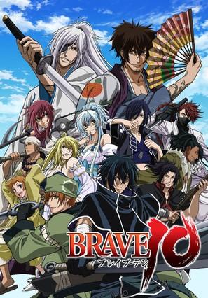 """Brave 10"""