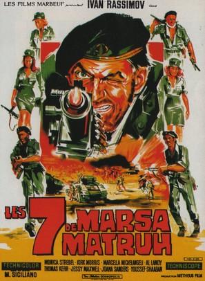 I sette di Marsa Matruh - French Movie Poster (thumbnail)