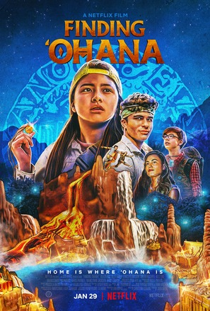 Finding Ohana - Movie Poster (thumbnail)