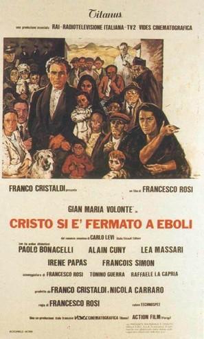 Cristo si è fermato a Eboli - Italian Movie Poster (thumbnail)
