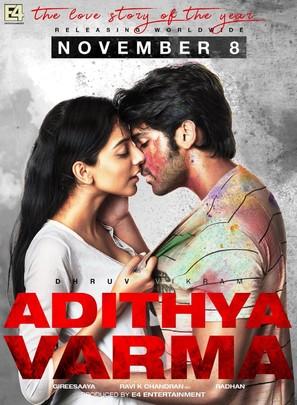 Adithya Varma - IMDb - Indian Movie Poster (thumbnail)