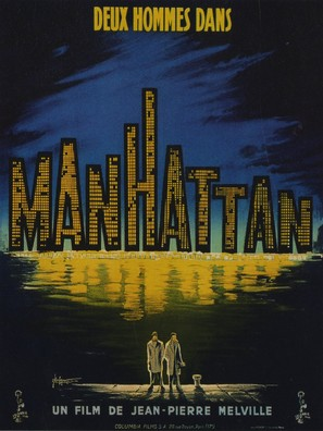 Deux hommes dans Manhattan - French Movie Poster (thumbnail)