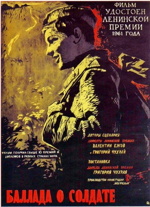 Ballada o soldate - Russian Movie Poster (thumbnail)
