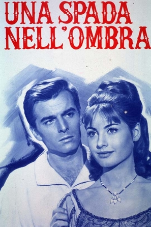 Una spada nell'ombra - Italian Movie Cover (thumbnail)