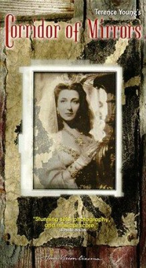 Corridor of Mirrors - VHS cover (thumbnail)