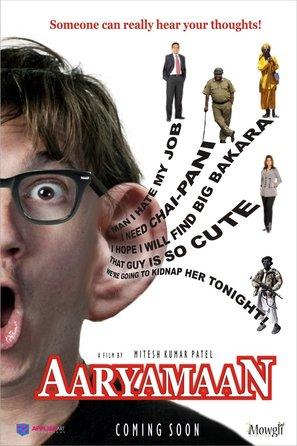 Aaryamaan - Movie Poster (thumbnail)