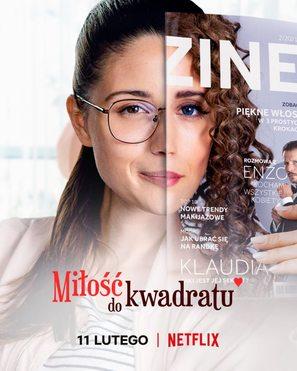 Milosc do kwadratu - Polish Movie Poster (thumbnail)