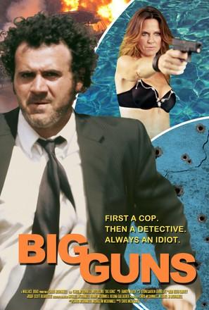 McDick - Movie Poster (thumbnail)