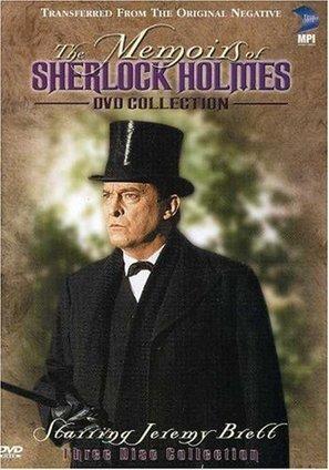 """The Memoirs of Sherlock Holmes"" - DVD cover (thumbnail)"