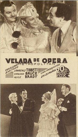 Metropolitan - Spanish Movie Poster (thumbnail)