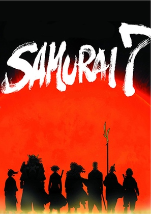 """Samurai 7"" - Japanese Movie Poster (thumbnail)"