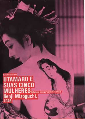 Utamaro o meguru gonin no onna - Brazilian Movie Cover (thumbnail)
