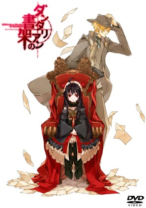 """Dantalian no Shoka"" - Japanese DVD cover (thumbnail)"