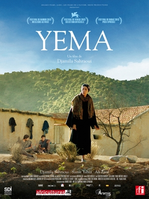 Yema - French Theatrical poster (thumbnail)