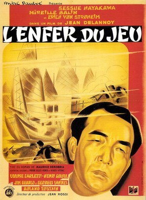Macao, l'enfer du jeu - French Movie Poster (thumbnail)