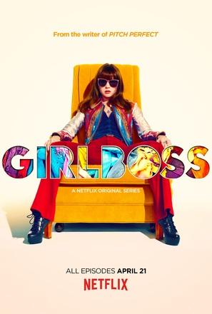 """""""Girlboss"""" - Movie Poster (thumbnail)"""