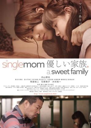 Single mom: A sweet family - Japanese Movie Poster (thumbnail)